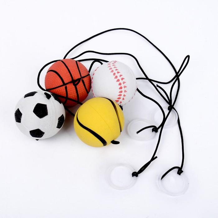 Мяч мягкий «Спорт», 4 см, на резинке