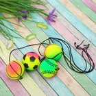 "The ball is soft ""Bouncy"" rubber band 4 cm"