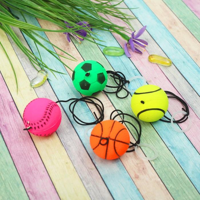 Мяч мягкий «Спортсмен», 4 см, на резинке