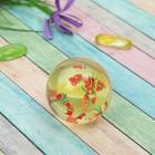 "The rubber ball ""Watermelon"" 4.5 cm"