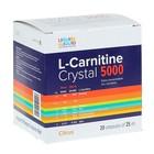 Liquid & Liquid L-Carnitine Crystal 5000 Цитрус 20x25 ml