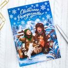 Блокнот А6 «Светлого Рождества!», 32 листа