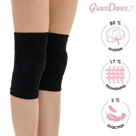 Наколенники №2, размер M, цвет чёрный Ош