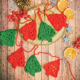 Гирлянда на ёлку «Новогодние ёлочки», набор для вязания, 12 × 10 × 4 см