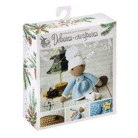 Новогодняя игрушка «Снегурочка», набор для вязания, 15 × 13 × 4 см