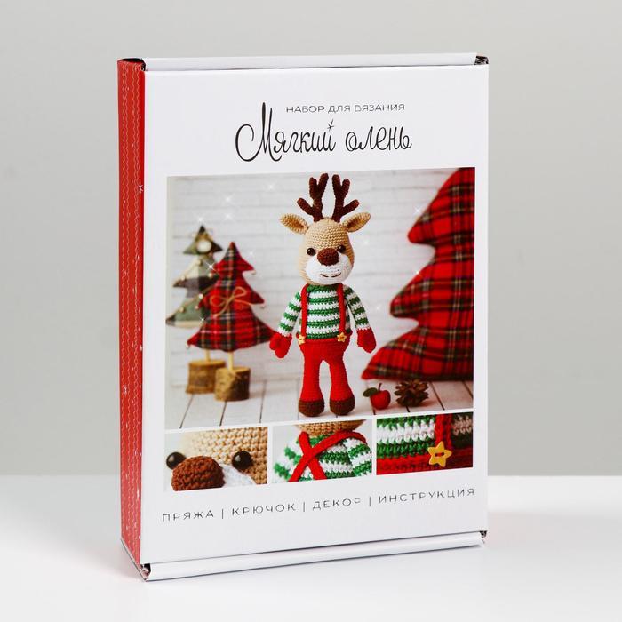Новогодняя игрушка «Олень», набор для вязания, 15 × 13 × 4 см