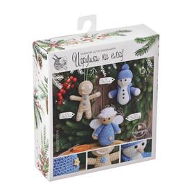 Игрушки на ёлку «Зимняя сказка», набор для вязания, 15 × 13 × 4 см