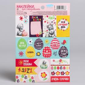 Paper stickers Me To You