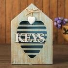 """Ключница дерево 6 крючков """"Ключи от дома"""" 24х16,5х5 см"""