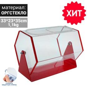 Лототрон 33*23 см, цвет основания красный, оргстекло 2 мм в защитной плёнке