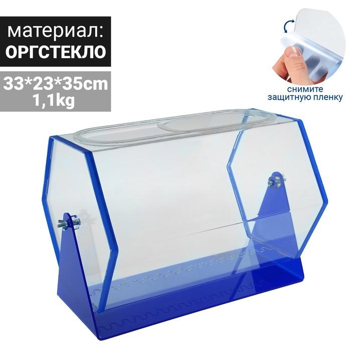 Лототрон 33*23*35 см, цвет основания синий, оргстекло 2 мм в защитной плёнке
