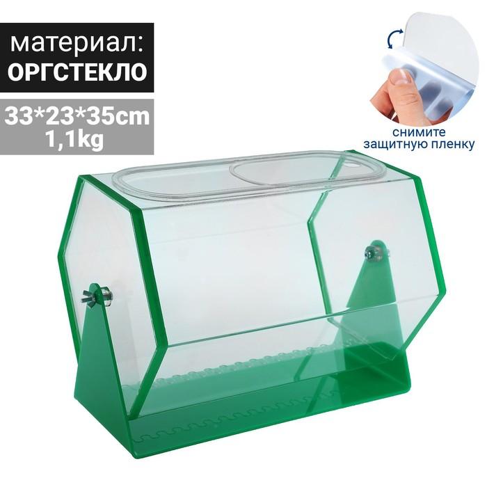 Лототрон 33*23*35 см, цвет основания зелёный
