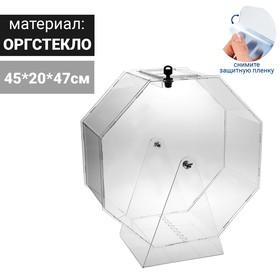 Лототрон с круглым барабаном, 45*20*47 см, оргстекло 2 мм, цвет прозрачный