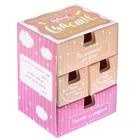 """Набор памятных коробочек в комоде для девочки """"Наше счастье"""""""