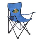 "Folding chair with armrests ""Best tourist"", 46,5 x 80 x 79 cm"