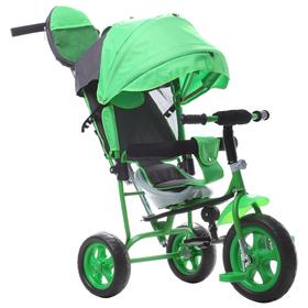 """Велосипед трёхколёсный «Лучик Малют 2», колёса EVA 10""""/8"""", цвет зелёный"""
