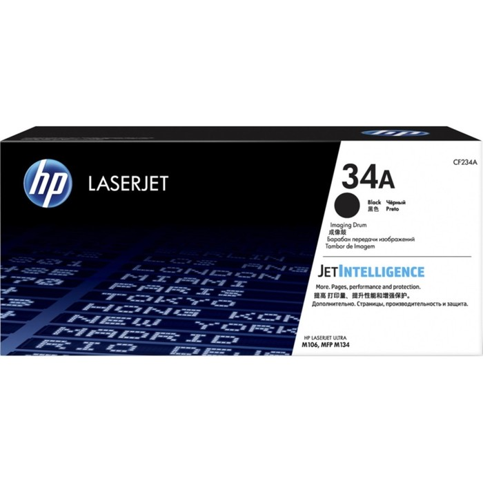 Фотобарабан HP 34A CF234A черный для HP LJ Pro M106/M134