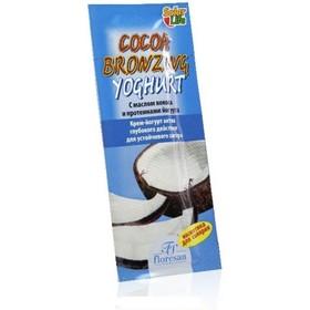 Крем-йогурт актив Floresan Cocoa Bronzing Yoghur для устойчивого загара, 15 мл