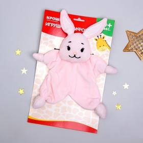 "Komforter ""Bunny Rosie"""