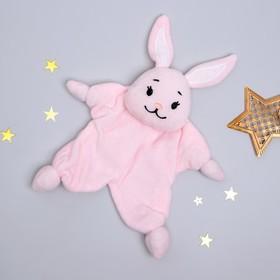 Игрушка для новорождённых «Зайка Рози»