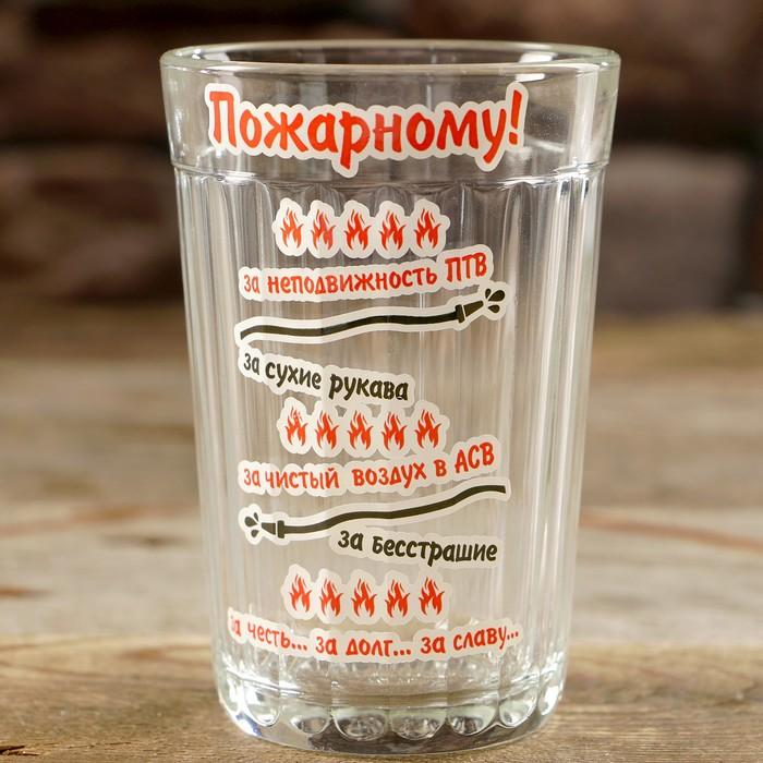 """Стакан граненый """"Пожарному!"""" огоньки"""