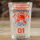 """Стакан граненый """"Лучшему пожарному!"""""""