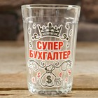 "Стакан граненый ""Супер бухгалтер!"" корона"