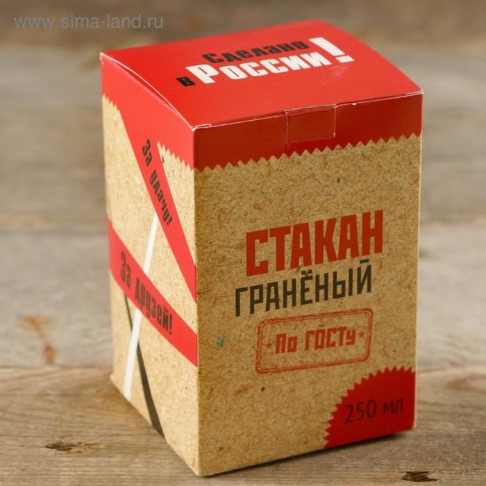 """Стакан граненый """"Победитель по жизни"""" кубок, 250 мл"""