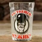 "Стакан граненый ""Настоящему мужику"" гиря, 250 мл"