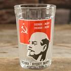 """Стакан граненый """"Ленин - жил, Ленин - жив, Ленин - будет жить!"""""""