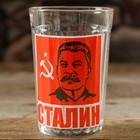 """Стакан граненый """"Сталин"""""""