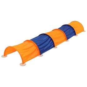 Тоннель для подлезания 5 секций, h-40 см L-3,5 м шаг-0,7 м, цвет синий/оранжевый