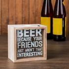 "Копилка дерево для пивных крышек ""Beer"" 12,5х12,5х6 см"