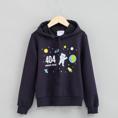 """Толстовка для мальчика MINAKU """"Космос"""", рост 122-128 см, цвет тёмно-синий"""