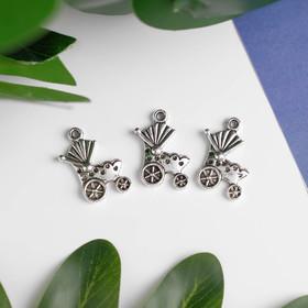 "Decor metal ""Pram"" silver 1,2x1,9 cm"