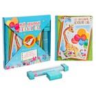 """Подарочный набор """"Мой любимый детский сад"""": фотоальбом на 20 магнитных листов, капсула времени и коробочка пожеланий"""