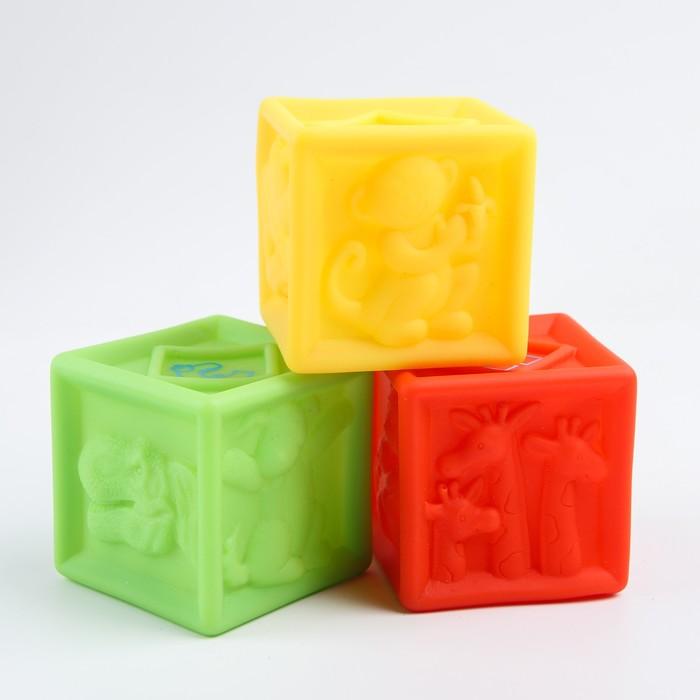 Набор резиновых игрушек для игры в ванной «Кубики», 3 шт., мягкие