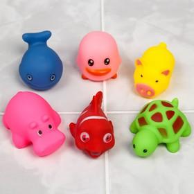 A set of bath toys, 6 PCs.