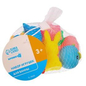 A set of bath toys, 10 PCs, MIX color