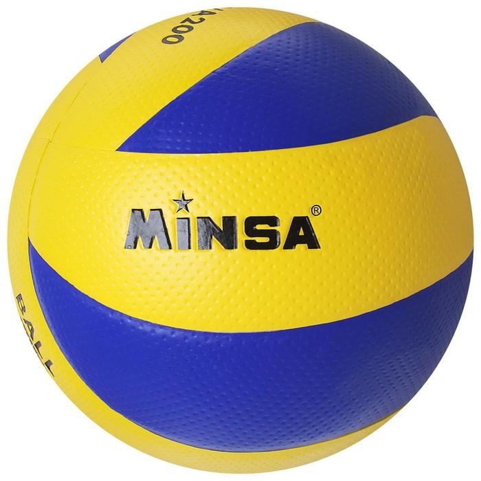Мяч волейбольный Minsa, размер 5, PU, машинная сшивка, МИКС