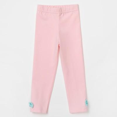 Брюки (леггинсы) для девочки, розовые, р-р 32 (110-116 см) 5-6л., 100% хлопок