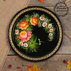 Поднос «Цветы», чёрный фон, D=32 см, ручная роспись