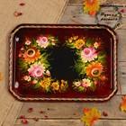 Поднос «Цветы», бордовый фон, 45х32 см, ручная роспись