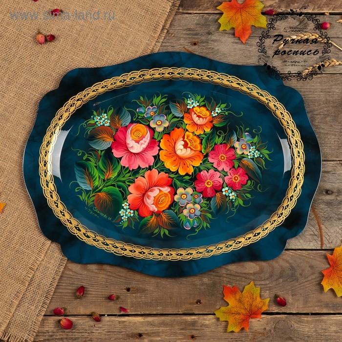 Поднос «Цветы», голубой фон, 46х35 см, ручная роспись