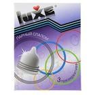 Презервативы «Luxe» Парный слалом, 3 шт