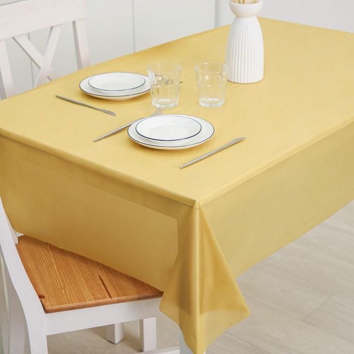 """Скатерть 137*183 см """"Праздничный стол"""", цвет золото"""