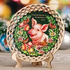 Настольная тарелочка «Свинка», благополучия и достатка в дом!, D=12 см