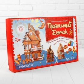 Сборная игрушка «Пряничный домик», этаж: 21 см