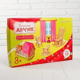 Мебель для больших кукол до 30 см «Детская» M-007