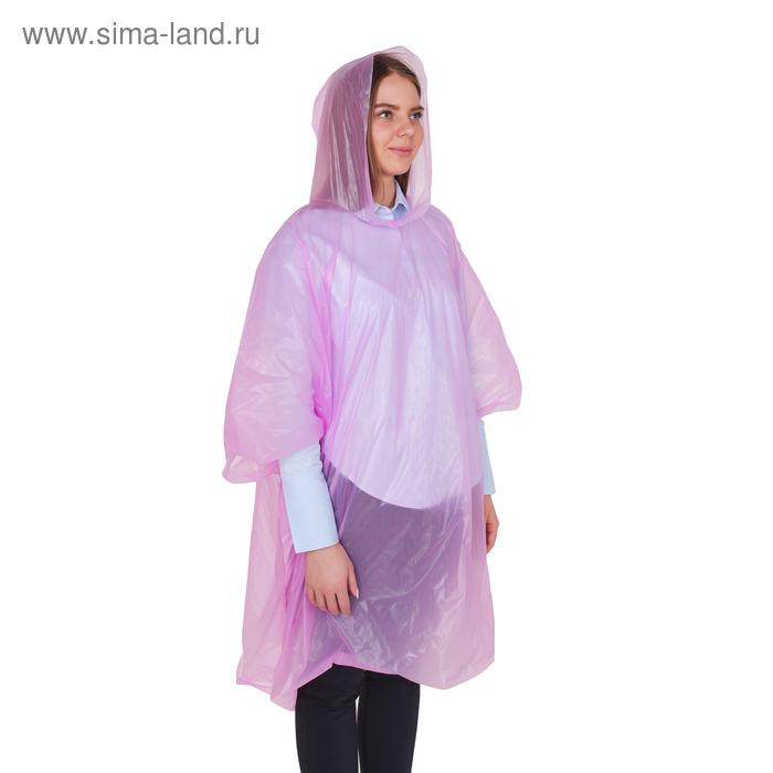 Дождевик-пончо взрослый универсальный, цвета МИКС